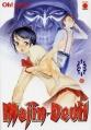 Couverture Majin Devil, tome 1 Editions Panini (Génération comics) 2003