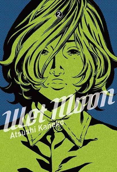 Couverture Wet Moon, tome 2