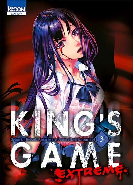 Couverture King's Game Extreme, tome 3