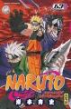 Couverture Naruto, tome 63 Editions Kana 2014