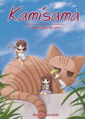 Couverture Kamisama, tome 1 : La mélodie du vent