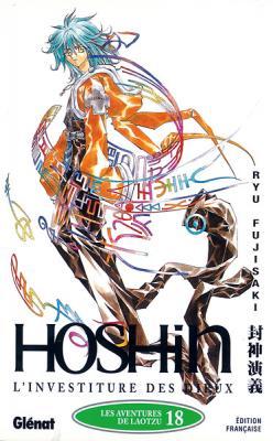 Couverture Hoshin, l'Investiture des Dieux, tome 18 : Les aventures de Laotzu
