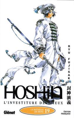 Couverture Hoshin, l'Investiture des Dieux, tome 19 : La bataille de Muye