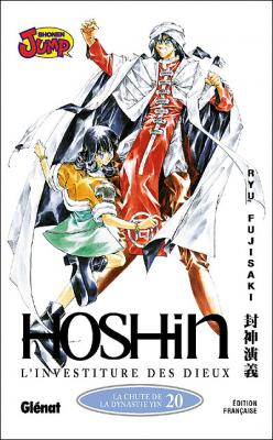 Couverture Hoshin, l'Investiture des Dieux, tome 20 : La chute de la dynastie Yin