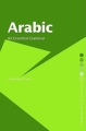 Couverture Arabic : An Essential Grammar Editions Routledge 2007