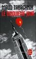 Couverture Le cinquième jour Editions Le Livre de Poche (Policier) 2003