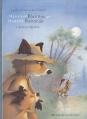 Couverture Monsieur Blaireau et Madame Renarde, tome 2 : Remue-ménage Editions L'École des loisirs (Mille bulles) 2010