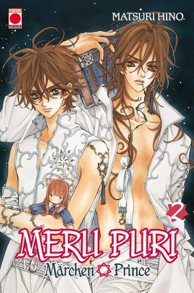 Couverture Meru Puri : Märchen Prince, tome 2