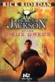 Couverture Percy Jackson et les Dieux grecs Editions Albin Michel (Jeunesse - Wiz) 2014