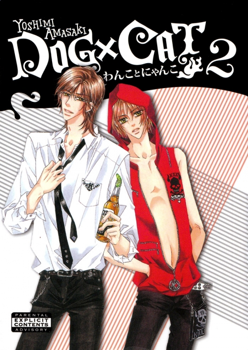 Couverture Dog x Cat, tome 2
