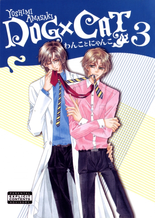 Couverture Dog x Cat, tome 3