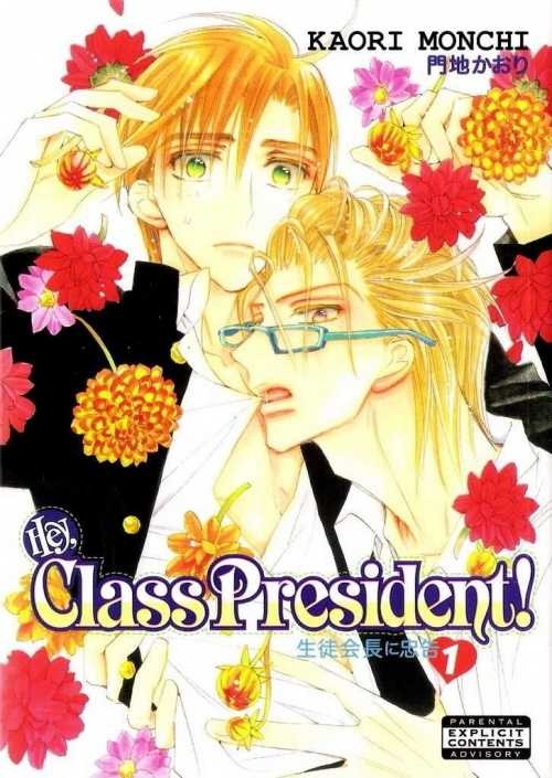 Couverture Hey, Class President !, tome 1