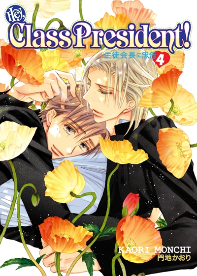 Couverture Hey, Class President !, tome 4