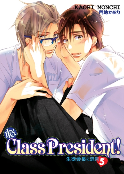 Couverture Hey, Class President !, tome 5