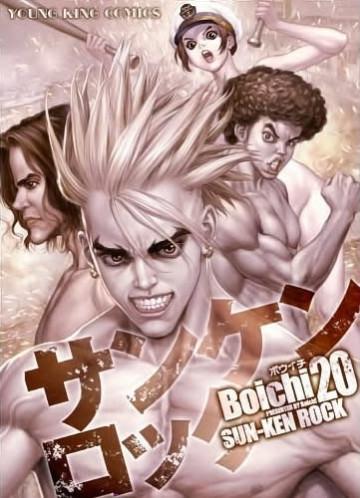 Couverture Sun-Ken Rock, tome 20