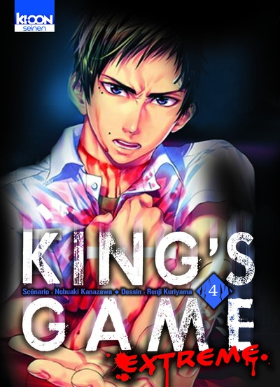 Couverture King's Game Extreme, tome 4