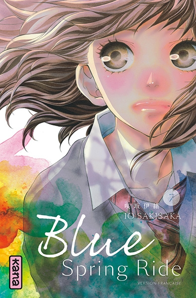 Couverture Blue Spring Ride, tome 07