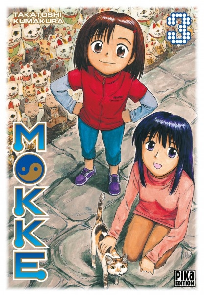 Couverture Mokke, tome 3
