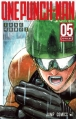 Couverture One-punch man, tome 05 Editions Shueisha 2013