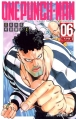 Couverture One-punch man, tome 06 Editions Shueisha 2014