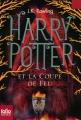 Couverture Harry Potter, tome 4 : Harry Potter et la coupe de feu Editions Folio  (Junior) 2012