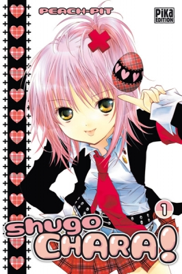 Couverture Shugo Chara !, tome 01