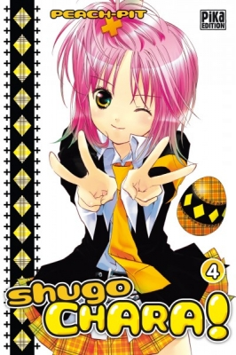 Couverture Shugo Chara !, tome 04