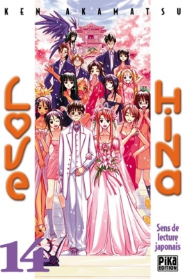 Couverture Love Hina, tome 14