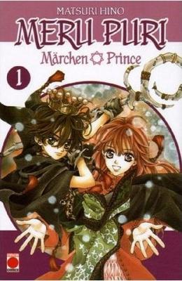 Couverture Meru Puri : Märchen Prince, tome 1