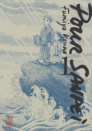Couverture Pour Sanpei, tome 1