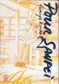 Couverture Pour Sanpei, tome 2 Editions Kana 2009
