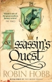 Couverture The Farseer Trilogy, book 3: Assassin's quest Editions HarperVoyager 2014