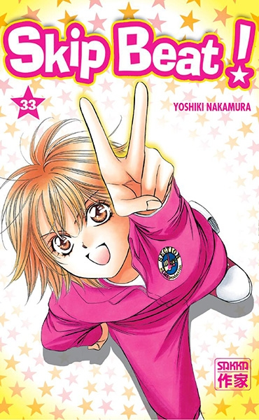 Couverture Skip Beat!, tome 33