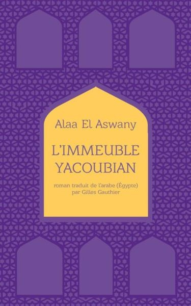 Couverture L'immeuble Yacoubian