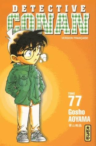 Couverture Détective Conan, tome 77
