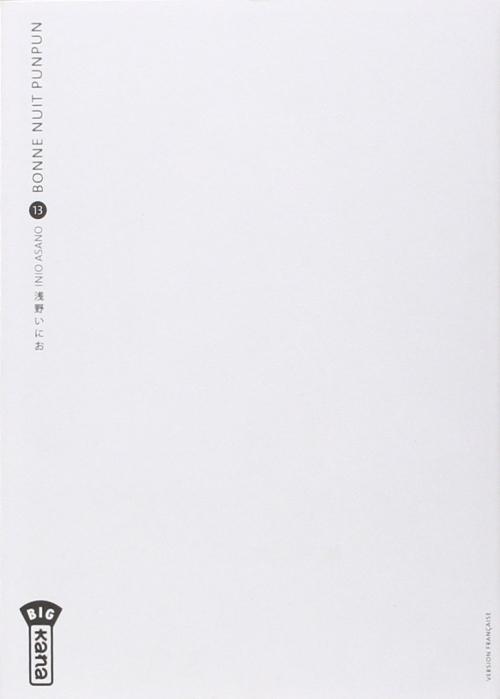 Couverture Bonne nuit Punpun, tome 13