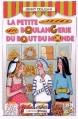 Couverture La Petite Boulangerie, tome 1 : La Petite Boulangerie du bout du monde Editions Prisma 2015