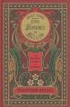 Couverture Cinq semaines en ballon Editions Elcy (Hetzel) 2014
