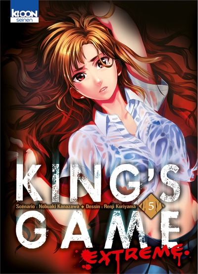 Couverture King's Game Extreme, tome 5