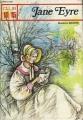 Couverture Jane Eyre, abrégée Editions Lito 1975