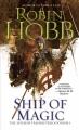 Couverture Les aventuriers de la mer / L'arche des ombres, intégrale, tome 1 Editions Del Rey Books 2014