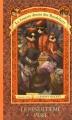 Couverture Les désastreuses aventures des orphelins Baudelaire, tome 12 : Le Pénultième Péril Editions Héritage 2007
