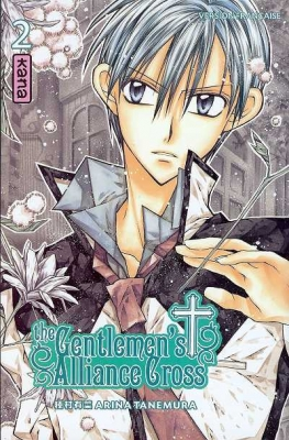 Couverture The Gentlemen's Alliance Cross, tome 02