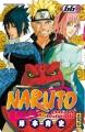 Couverture Naruto, tome 66 Editions Kana 2015