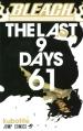 Couverture Bleach, tome 61 : The Last 9 Days Editions Glénat 2015