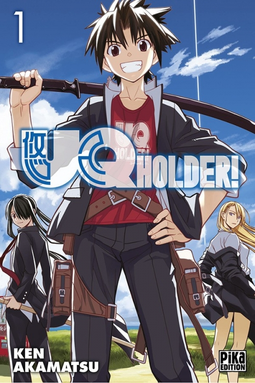 Couverture UQ Holder !, tome 01