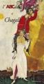 Couverture L'ABCdaire de Chagall Editions Flammarion (Les ABCdaires) 1995