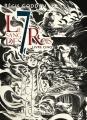 Couverture Le sang des 7 rois, tome 5 Editions L'Atalante (La Dentelle du cygne) 2015