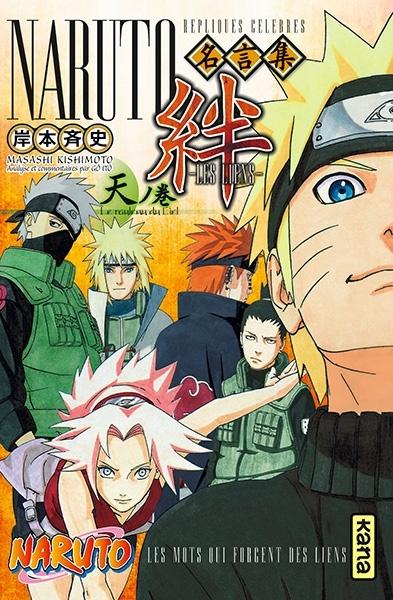 Couverture Naruto : Les liens, tome 1 : Le rouleau du ciel