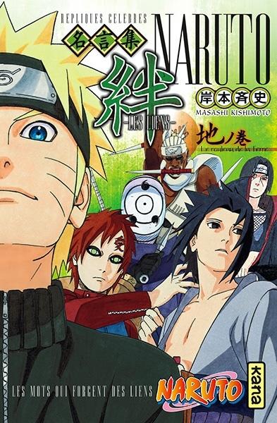 Couverture Naruto : Les liens, tome 2 : Le rouleau de la terre